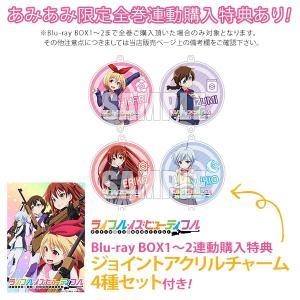 BD ライフル・イズ・ビューティフル Blu-ray BOX 2 特装限定版[バンダイナムコアーツ]...