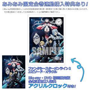 【全巻連動購入特典について】 ・「Blu-ray 初回限定版 第1巻〜第9巻」もしくは「DVD 初回...
