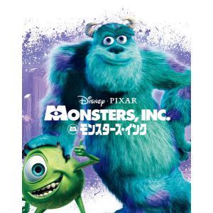 BD モンスターズ・インク MovieNEX アウターケース付き(期間限定) (Blu-ray Disc)[ウォルト・ディズニー・スタジオ・ジャパン]《11月予約》|amiami