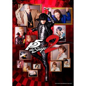 DVD PERSONA5 the Stage #2[DMM STAGE]《発売済・在庫品》|amiami