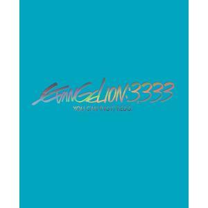 BD ヱヴァンゲリヲン新劇場版:Q EVANGELION:3.333 通常版[キングレコード]《08月予約》|amiami