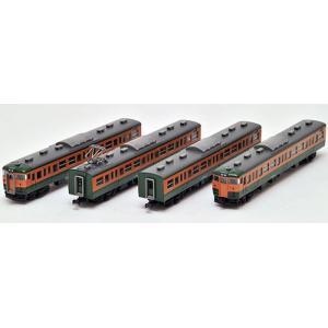 92839 115 1000系 湘南色 基本セットB 4両 再販 TOMIX の商品画像
