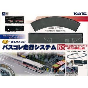 バスコレクション 走行システム 基本セットB3(西日本鉄道仕様)[トミーテック]《取り寄せ※暫定》|amiami