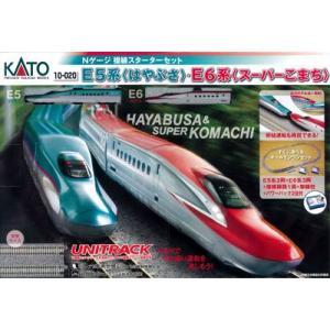 10-020 〈E5はやぶさ・E6スーパーこまち〉複線スターターセット[KATO]【送料無料】《取り寄せ※暫定》