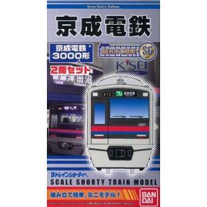 Bトレインショーティー 京成電鉄3000形[バンダイ]《発売済・在庫品》|amiami