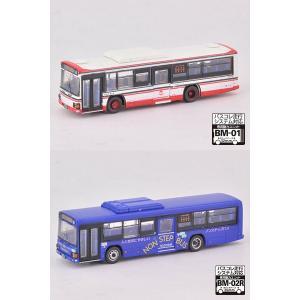 ザ・バスコレクション ローカル路線バス乗り継ぎの旅3≪出雲〜枕崎編≫[トミーテック]《取り寄せ※暫定》|amiami