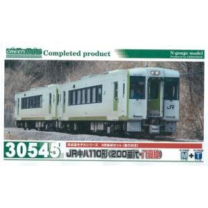 30545 JRキハ110形(200番代・八高線)2両編成セット(動力付き)(再販)[グリーンマック...