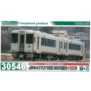 30546 JRキハ111/112形(200番代・八高線)基本2両編成セット(動力付き)(再販)[グ...