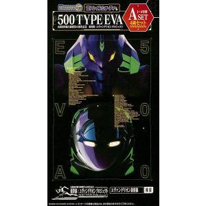 500 TYPE EVA BトレインショーティAセット(4両入り)[JR西日本商事]《発売済・在庫品》|amiami