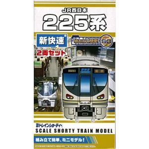 Bトレインショーティー 225系新快速2両セット 6000番台ステッカー付[JR西日本商事]《取り寄せ※暫定》|amiami