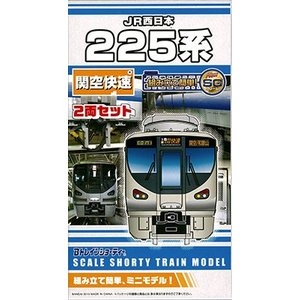 Bトレインショーティー 225系 関空快速 2両セット[JR西日本商事]《取り寄せ※暫定》|amiami