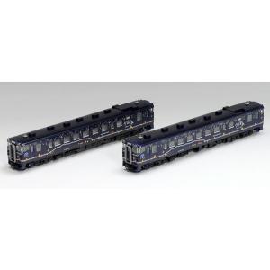 98022 道南いさりび鉄道 キハ40 1700形ディーゼルカー(ながまれ号)セット(2両)(再販)[TOMIX]《03月予約》|amiami