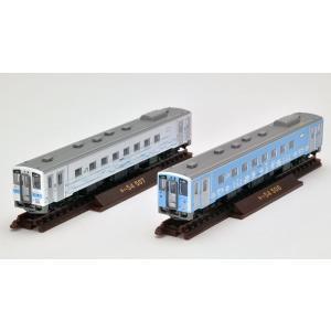鉄道コレクション キハ54 500番代 「流氷物語号」[トミーテック]《取り寄せ※暫定》|amiami