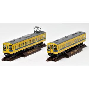 鉄道コレクション JR105系新製車 福塩線(F03編成・冷房改造車)2両セット[トミーテック]《取り寄せ※暫定》|amiami