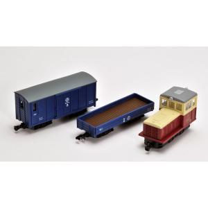 鉄道コレクション ナローゲージ80猫屋線貨物列車(DB1+ホト1+ホワフ1)旧塗装セット[トミーテック]《発売済・在庫品》 amiami