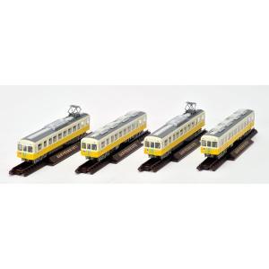 鉄道コレクション 高松琴平電気鉄道1070形4両セット[トミーテック]《発売済・在庫品》 amiami