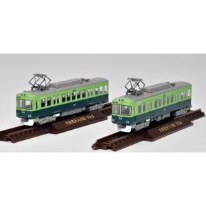 鉄道コレクション 京阪電車大津線700形2両セット[トミーテック]《取り寄せ※暫定》 amiami
