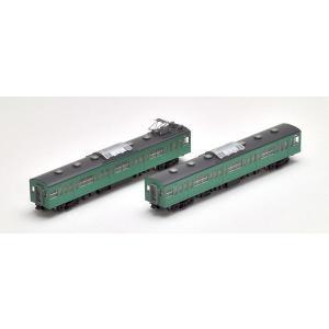 98273 国鉄 103 1000系通勤電車(常磐・成田線・冷改車)増結セット(2両)[TOMIX]《01月予約》|amiami