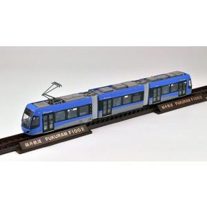 鉄道コレクション 福井鉄道F1000形F1002FUKURAM[トミーテック]《発売済・在庫品》|amiami