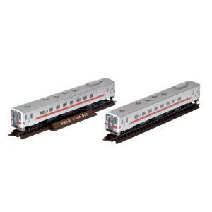 鉄道コレクション JRキハ54 500番代 釧網本線 2両セット[トミーテック]《発売済・在庫品》|amiami