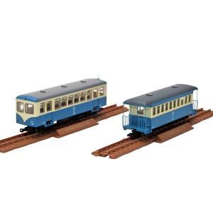 鉄道コレクション ナローゲージ80 猫屋線 キハ12・ホハ2形新塗装[トミーテック]《04月予約》 amiami