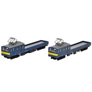 鉄道コレクション JR145系 配給電車[トミーテック]《発売済・在庫品》|amiami