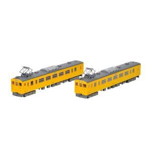 鉄道コレクション JR123系宇部・小野田線2両セット[トミーテック]《06月予約》|amiami