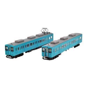 鉄道コレクション JR105系 体質改善30N更新車 紀勢本線(SF001編成)2両セット[トミーテック]《08月予約》|amiami