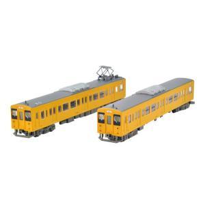 鉄道コレクション JR105系 体質改善30N更新車 呉線・可部線(K5編成)2両セット[トミーテック]《08月予約》|amiami