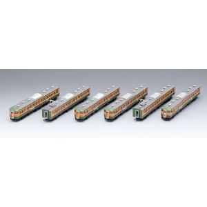 98989 限定品 JR 115 1000系近郊電車(高崎車両センター・ありがとう115系)セット(6両)[TOMIX]【送料無料】《発売済・在庫品》|amiami