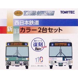 ザ・バスコレクション 西日本鉄道新旧カラー2台セット[トミーテック]《発売済・在庫品》|amiami