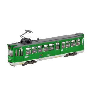 鉄道コレクション札幌市交通局250形 路面電車100周年記念(253・シングルアーム車)[トミーテック]《発売済・在庫品》|amiami