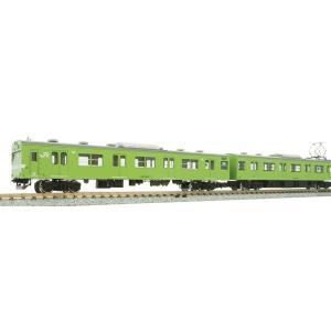 50612 JR103系(関西形・ウグイス・NS407編成)4両編成セット(動力付き) 完成品(再販...