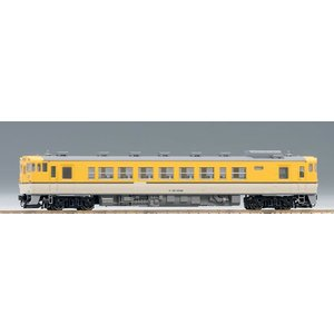 9439 JRディーゼルカー キハ40 2000形(広島色)(M)[TOMIX]《発売済・在庫品》