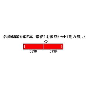 ◆お一人様 3 点まで(本店支店合計) ※同一住所より複数件のご注文をいただいた場合、ご注文を取り消...