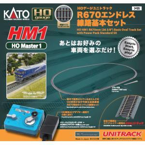 3-105 HOゲージユニトラック HM1 R670エンドレス線路基本セット[KATO]【送料無料】...