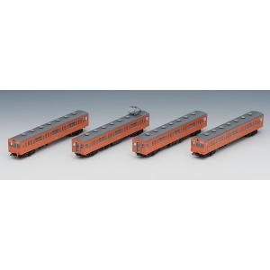 98371 国鉄 103系通勤電車(初期型非冷房車・オレンジ)基本セットB (4両)[TOMIX]【...