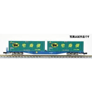 8737 JR貨車 コキ104形(新塗装・ヤマト運輸コンテナ付)[TOMIX]《07月予約》