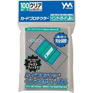 カードプロテクター インナーガードJr. 100...の商品画像