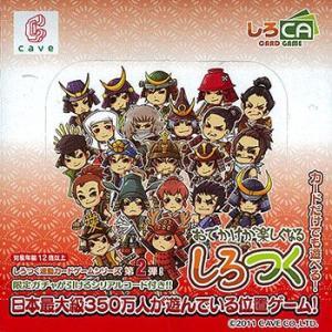 しろCA カードゲームシリーズ しろつく 第2弾 BOX[ケイブ]《取り寄せ※暫定》 amiami