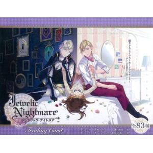Jewelic Nightmare(ジュエリック・ナイトメア) トレーディングカード 8パック入りBOX[ムービック]《取り寄せ※暫定》 amiami