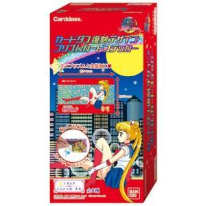 美少女戦士セーラームーン カードダス復刻デザイン コレクション プリズムカードステッカー パック 16個入りBOX[バンダイ]《取り寄せ※暫定》|amiami