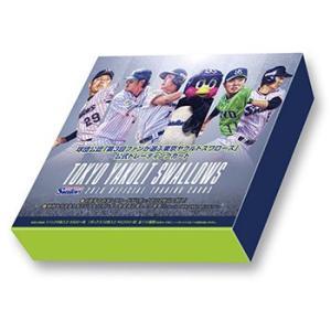 「東京ヤクルトスワローズ2016」公式トレーディングカード 12パック入りBOX[プロデュース216]《取り寄せ※暫定》|amiami