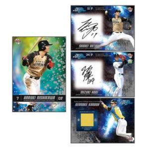 BBM北海道日本ハムファイターズ ベースボールカ...の商品画像