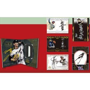 日本プロ野球OBクラブ オフィシャルカード タイトルホルダー列伝 BOX[エポック]《発売済・在庫品》|amiami