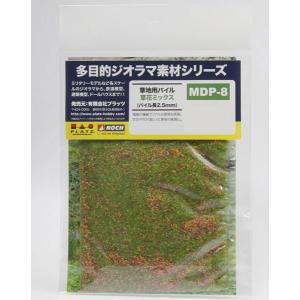 草地用パイル 草花ミックス  パイル長2.5mm    ノッホ