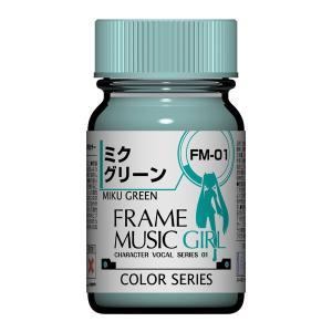 フレームミュージック・ガール FM-01 ミクグリーン[ガイアノーツ]《11月予約》|amiami