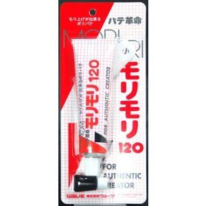 WKS-012 パテ革命 モリモリ 120g(再販)[WAVE]《取り寄せ※暫定》|amiami