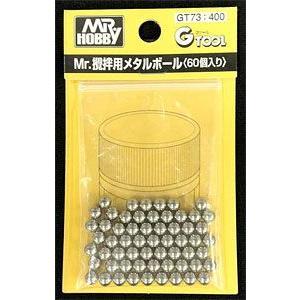 GT73 Mr.攪拌用メタルボール(60個入り)[GSIクレオス]《発売済・在庫品》|amiami