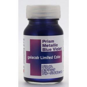 構造色メタリックカラー プリズムメタリックブルーバイオレット (宮沢模型流通限定)(再販)[ガイアノーツ]《12月予約》|amiami